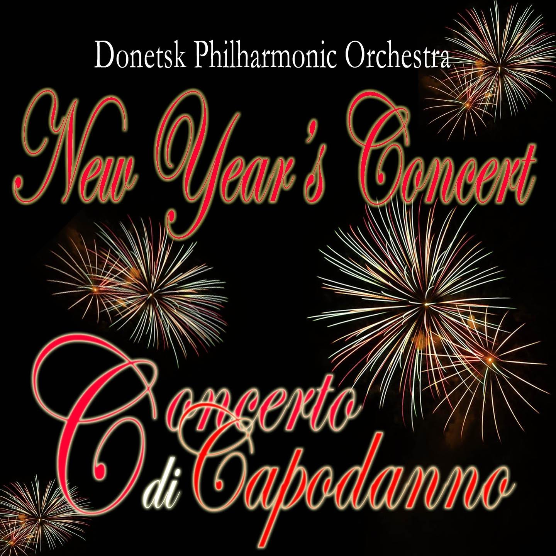 New Year's Concert : Concerto di Capodanno