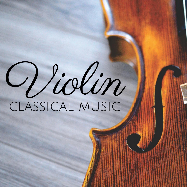 Violin: Classical Music