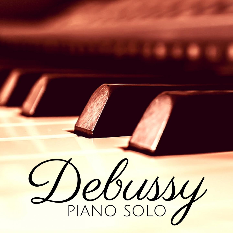 Debussy: Piano Solo