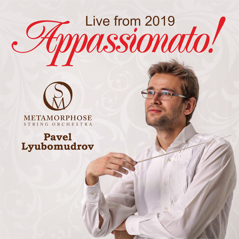 Appassionato! Live from 2019