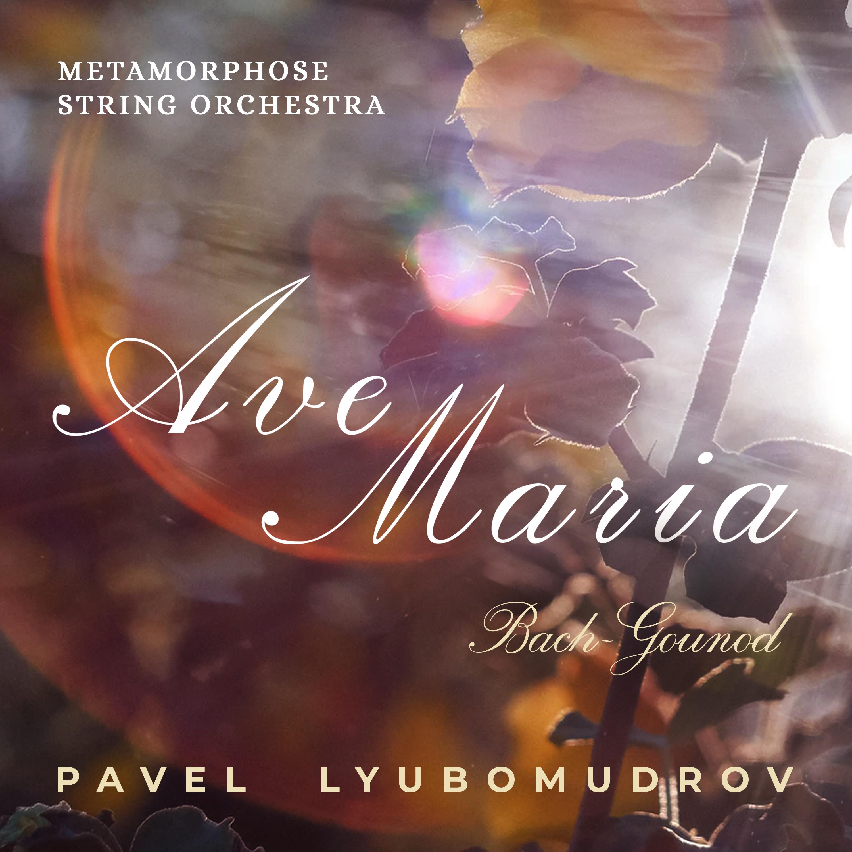 Bach-Gounod: Ave Maria