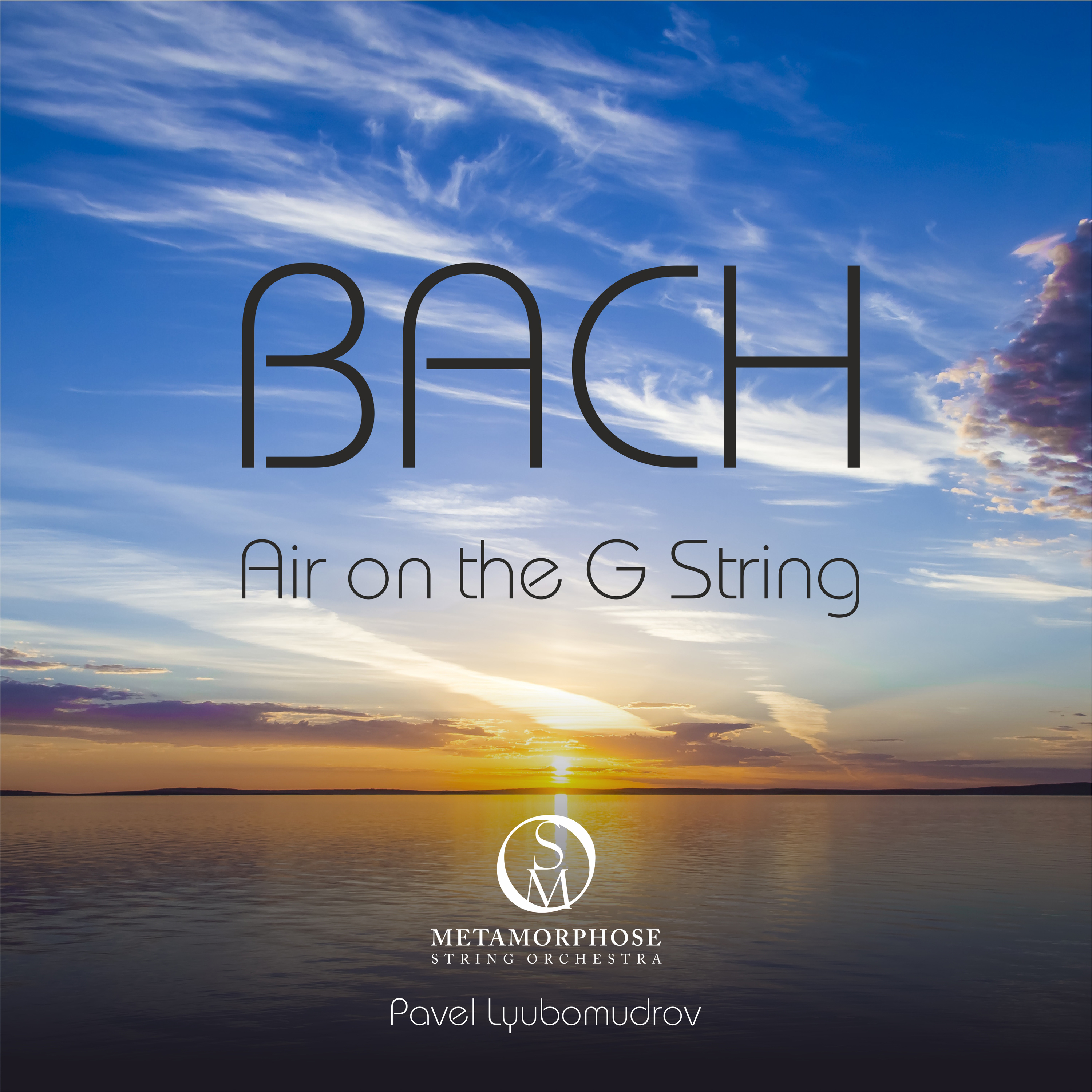 Orchestral Suite No. 3 in D Major, BWV 1068: II. Air on the G String