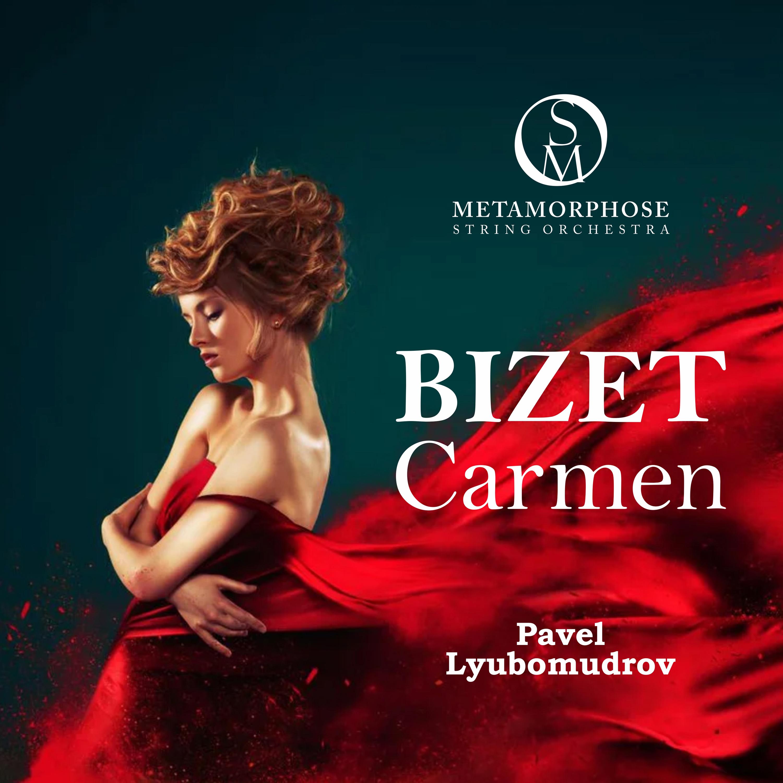 Bizet - Carmen: Les Dragons d'Alcala, Les Toreadors