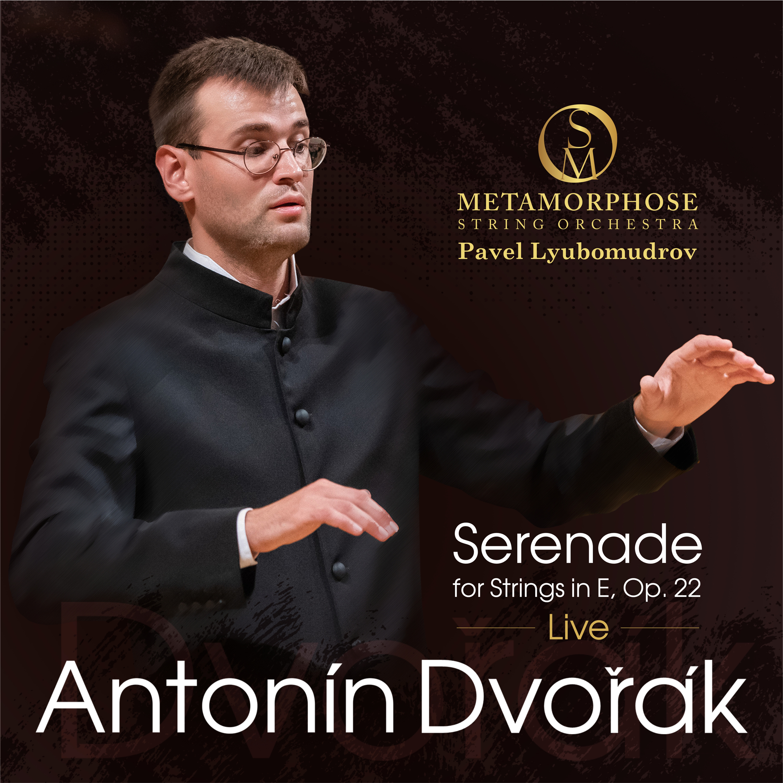 Dvořák: Serenade for Strings in E Major, Op. 22
