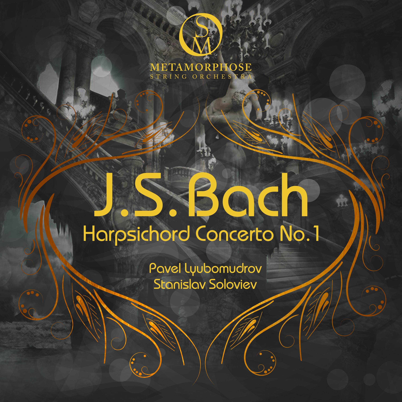 Bach - Harpsichord Concerto No. 1 (Arr. for Piano)