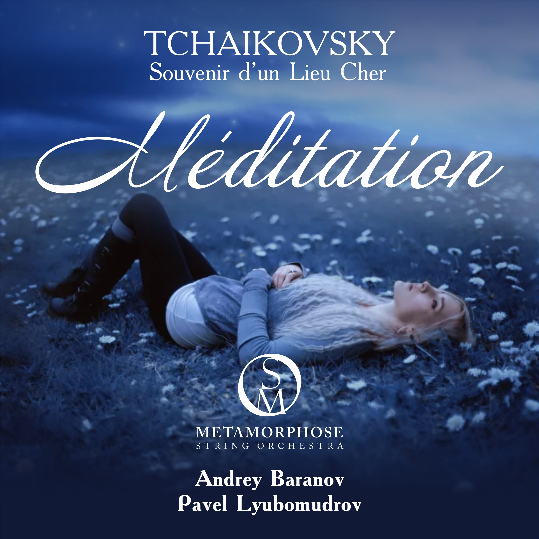 Tchaikovsky: Souvenir d'un lieu cher. Méditation