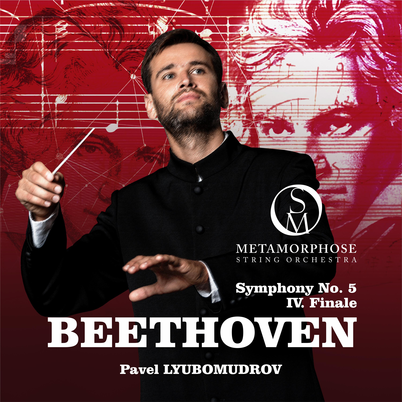 Symphony No. 5 in C Minor, Op. 67: IV. Allegro