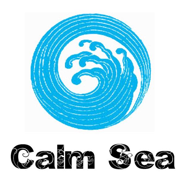 Suoneria Calm Sea
