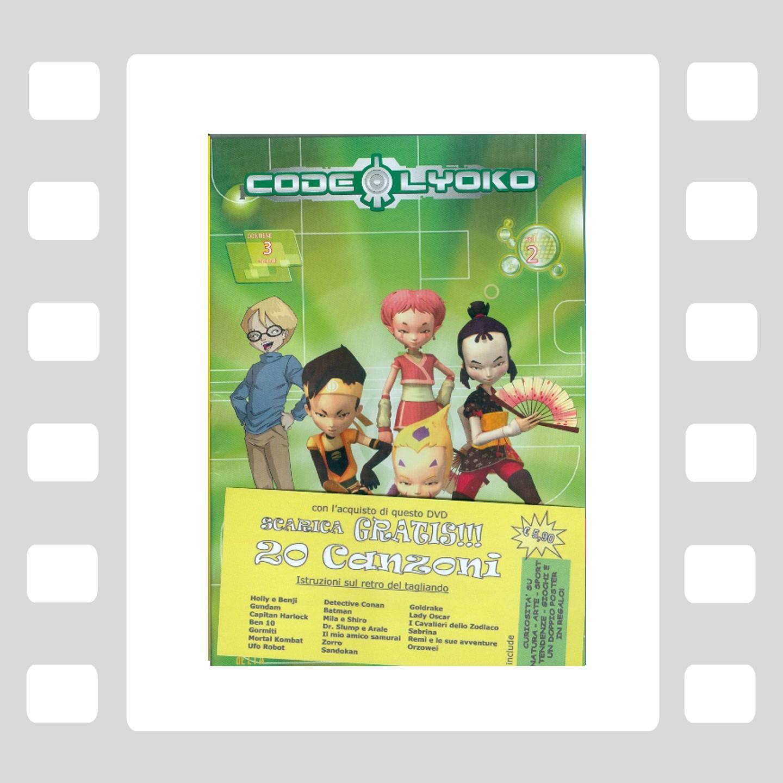 Code Lyoko 2 -  DVD Animazione