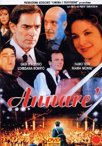ANNARE'